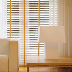 binnenzonwering gordijnen vitrage insectenhorren verduistering warmtewering zonneschermen rolluiken screens onderdelen